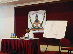 Srividya Master Sri Sivapremanandaji