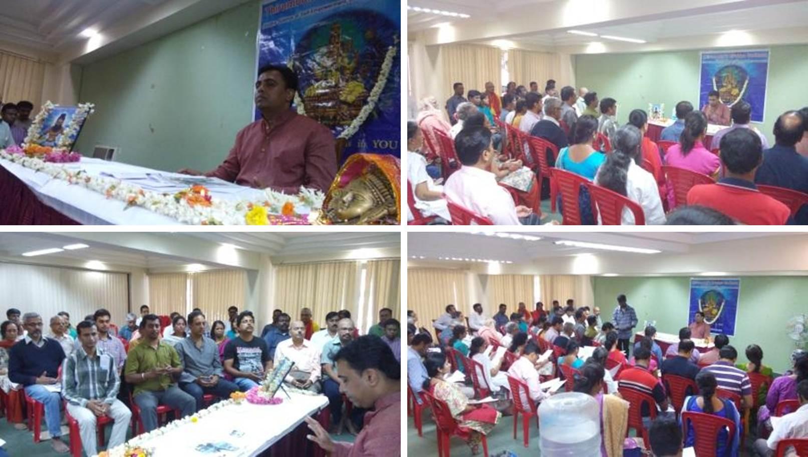 srividya sadhana deeksha Workshop