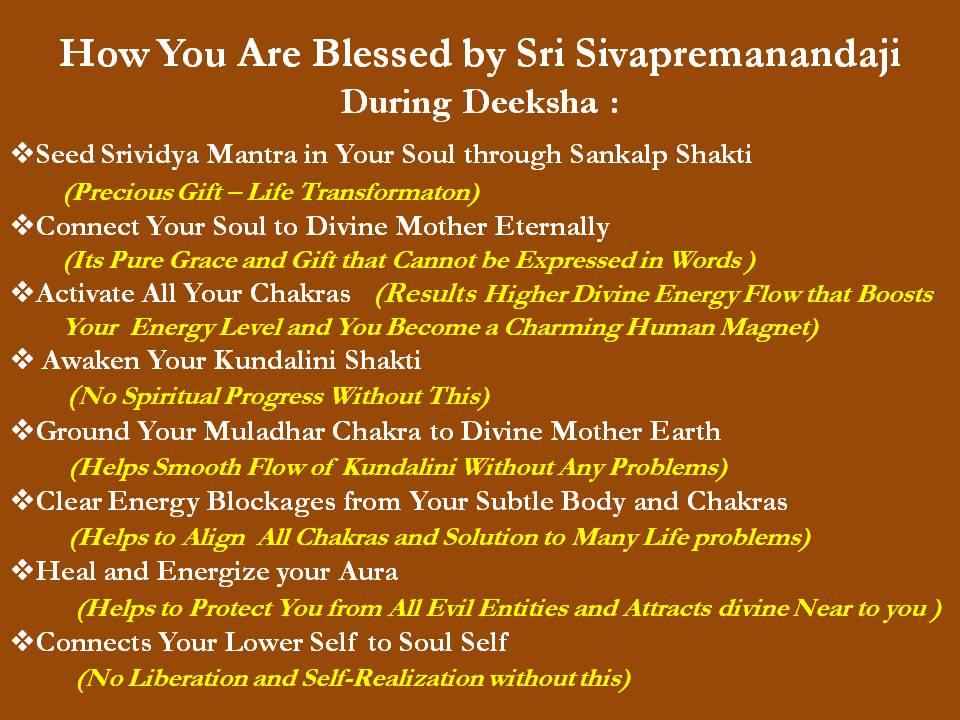 srividya sadhana blessing