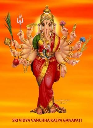 sri-vidya-vancha-kalpa-ganapathy