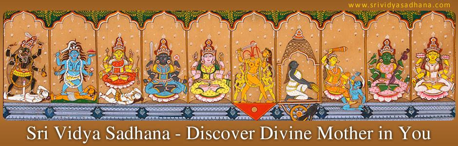 advait shree vidya sadhana mantra pdf