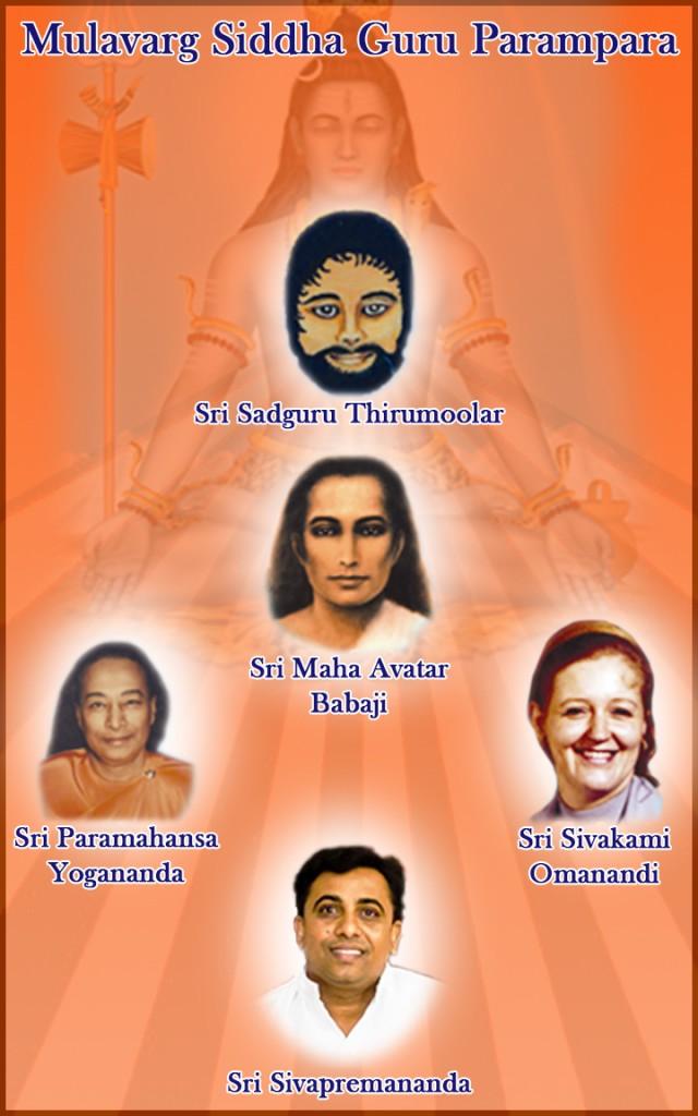 Mulavarga Siddha Guru parampara