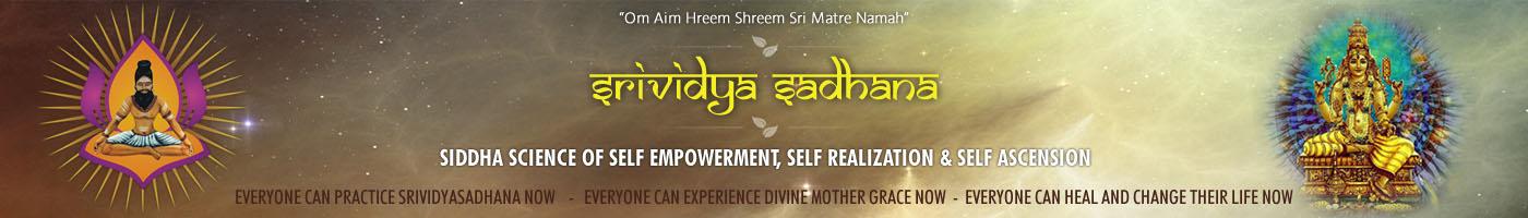 Srividya Sadhana Ebook | Sri Vidya Sadhana