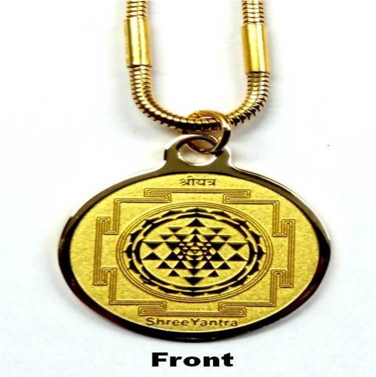 Sri yantra pendant sri vidya sadhana shree yantra pendent aloadofball Image collections