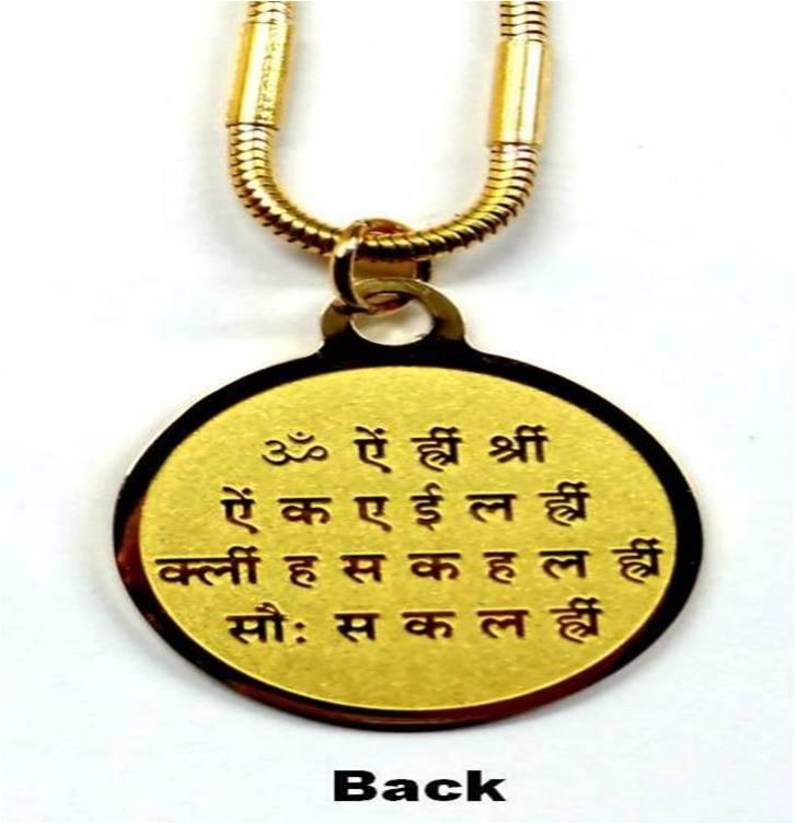 Sri yantra pendant sri vidya sadhana shree yantra pendent shree yantra pendent mozeypictures Choice Image